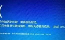 电脑常见问题解决方法(二)