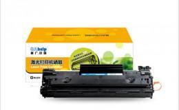 惠普388A打印机硒鼓加粉教程(视频)