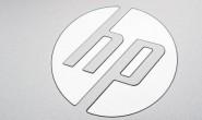 如何更换 HP Laser 100、MFP 130打印机系列的粉盒