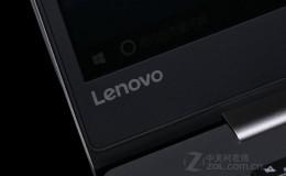 lenovo电脑如何使用U盘引导教程(适用于一体机及台式机)