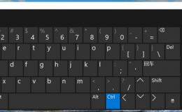 windows10操作系统如何游戏截图